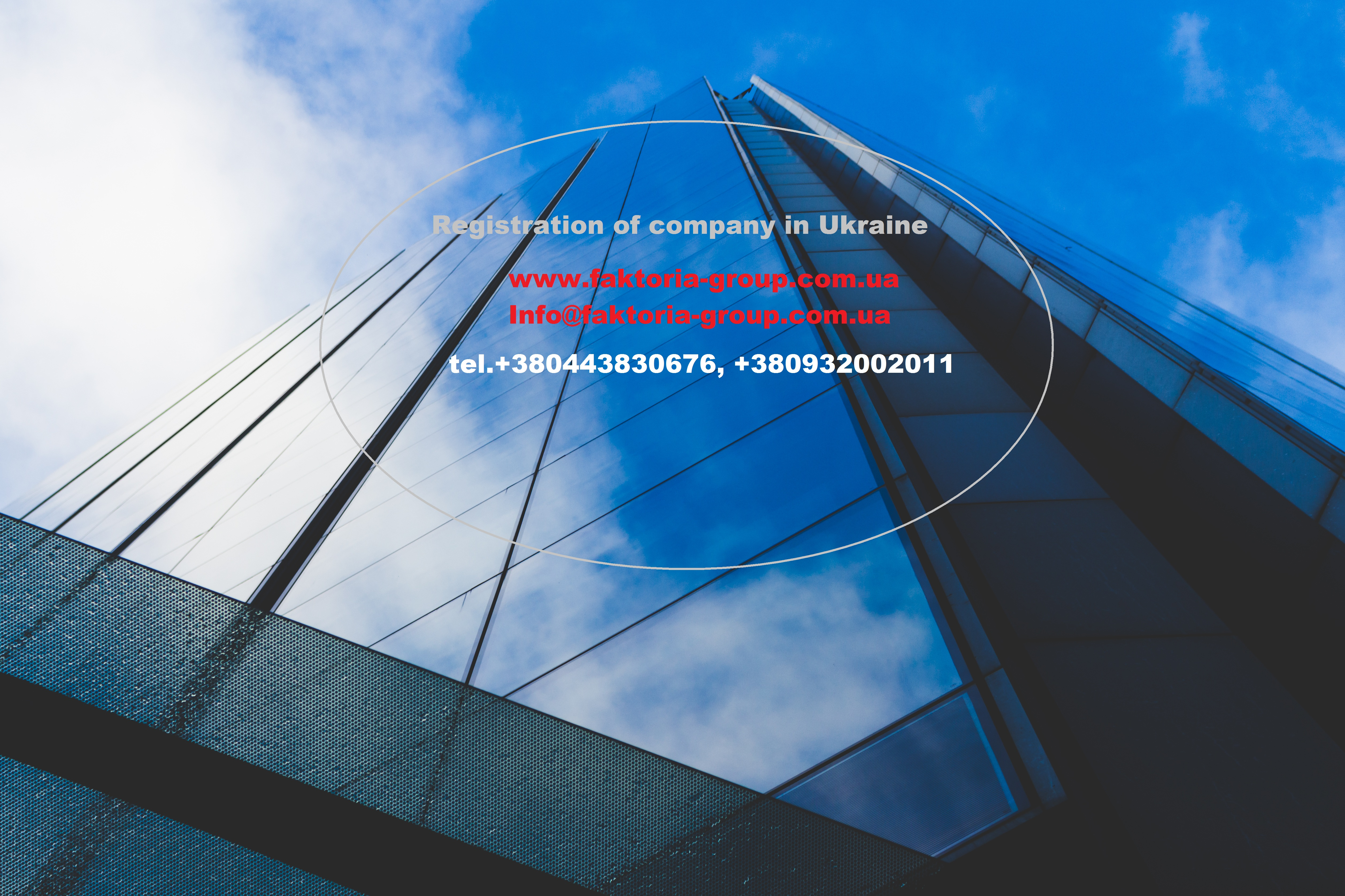 Registration of company, firm, Limited liability company in Ukraine